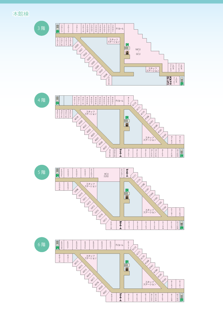 フロアマップ(Web掲載用テ_ータ)_ページ_2