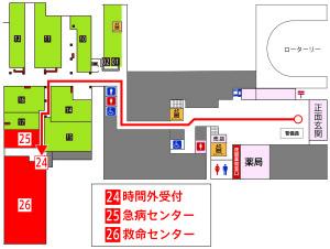 急病センター案内図横