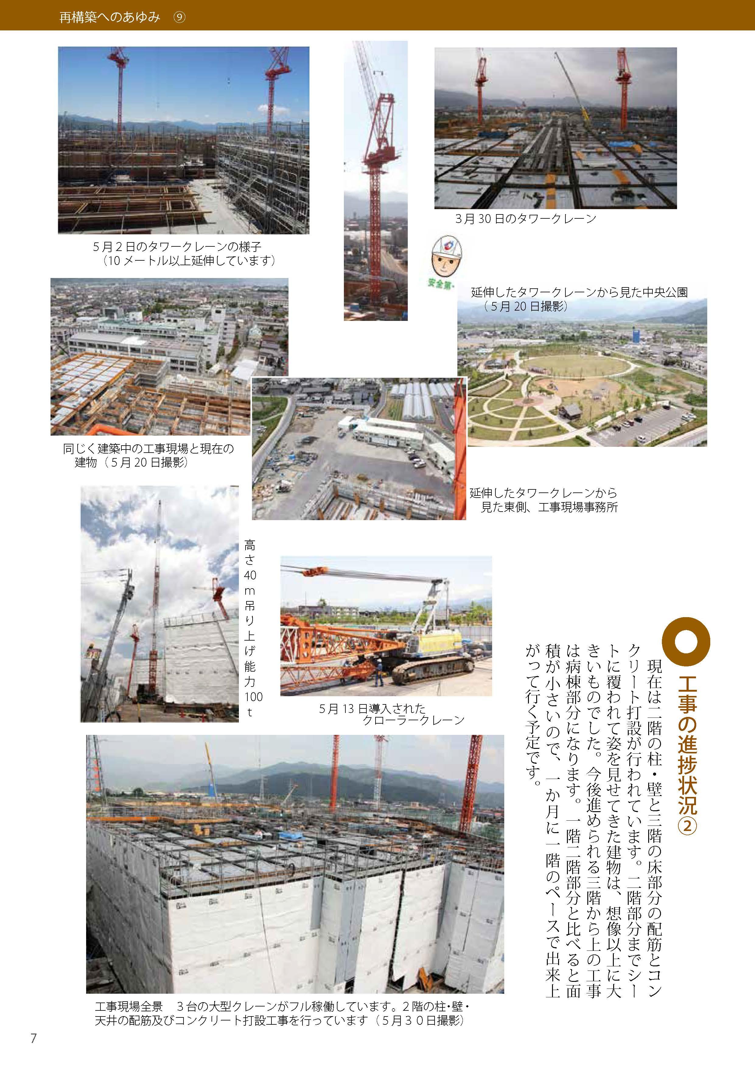 118-9_ページ_2