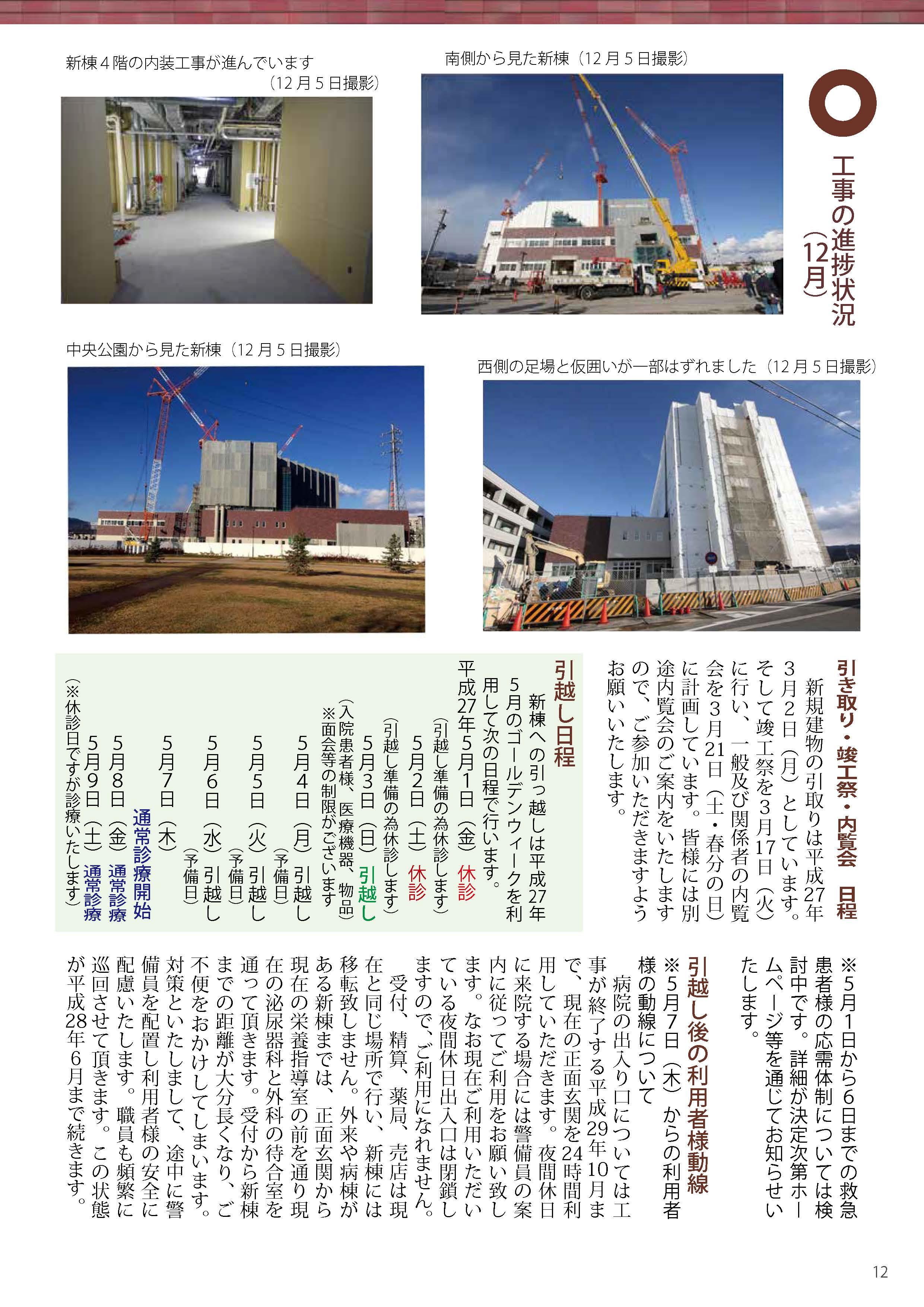 120-11_ページ_3