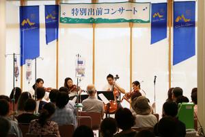セイジオザワ松本フェスティバル出前コンサート2