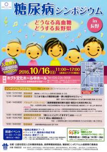 IMG_20161004_0001