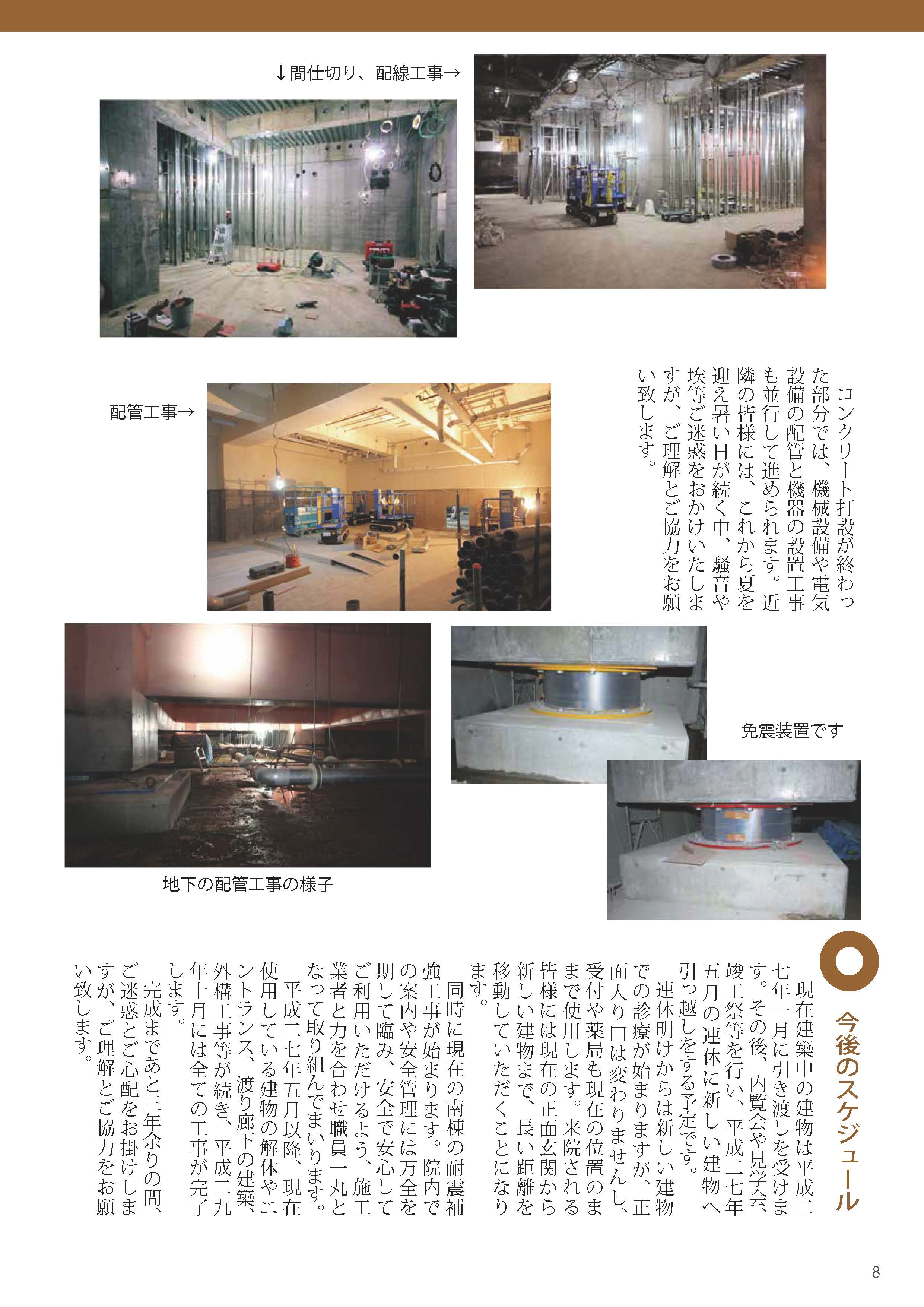 118-9_ページ_3